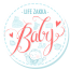 lifezakka-baby